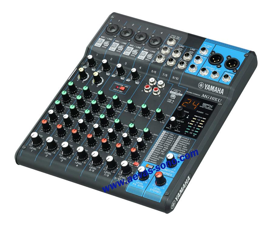 Consoles sono et studio mat riel sonorisation clairage for Yamaha live console
