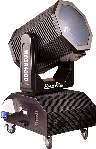 light 4000 projecteur ext 233 rieur multifaisceaux pr lighting chez evas sono